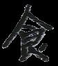 kikuchi_fukidashi