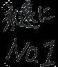 sawaka_fukidashi