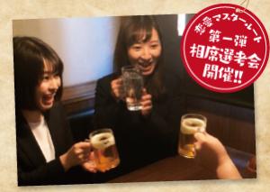 press_20170421-01-1