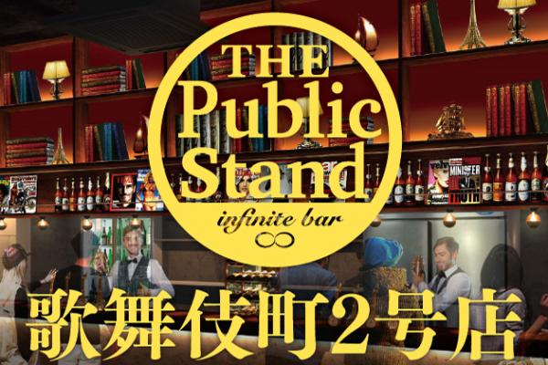 ブログ 歌舞伎町店2号店OPEN (3)