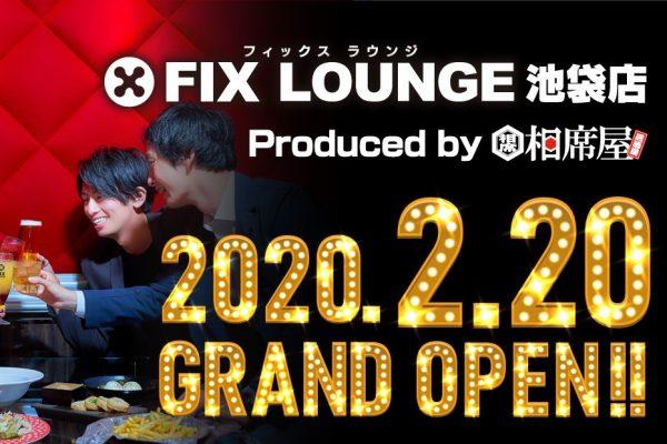 1200x628_open01